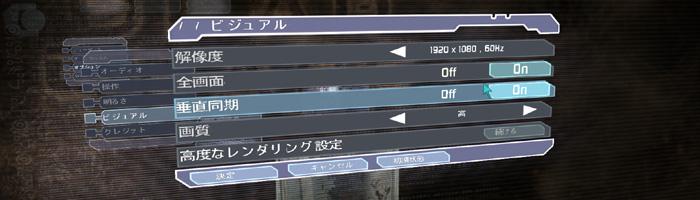 Dd120606002