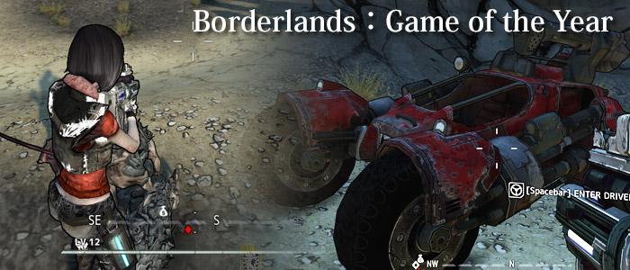 how to change fov borderlands