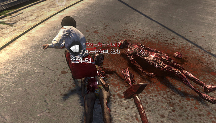 dead island helper how to use